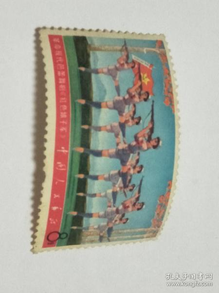 文5邮票:革命现代芭蕾舞剧红色娘子军 新票没用品好