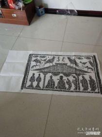 微山博物馆馆藏汉画像石拓片,四尺整纸,有题字空间