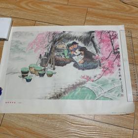 文革宣传画;细雨育新苗(中国画)