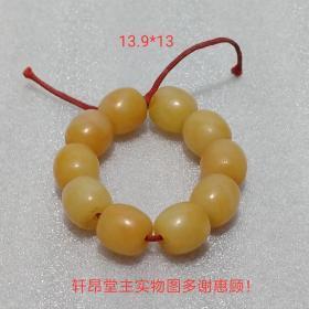 玉黄色手串