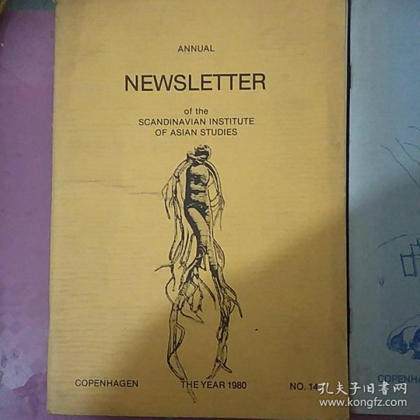 newsletter of the scandinavian institute of asian studies