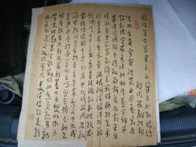 约民国时期,未识款文人草书千字文,功力精绝,得于右任风韵七分。毛边纸一平尺。