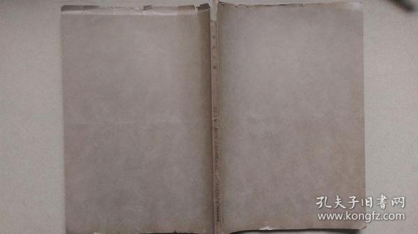 瀹d��ㄥ�句功璧���瀹よ����1951骞�3��--52骞�2���虹�������瑰ぇ瀛����℃�モ����璁㈡��
