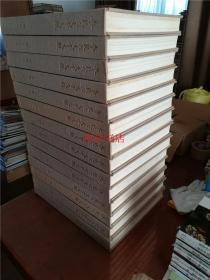 奈良六大寺大观  全14册    佛教美术  3400点图版    日本直邮包邮