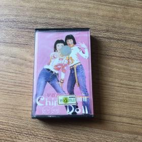 磁带 中国娃娃单眼皮女生