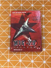 游戏光盘:飞行模拟游戏精选(一张光盘)1CD