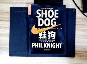 鞋狗:耐克创始人菲尔·奈特亲笔自传