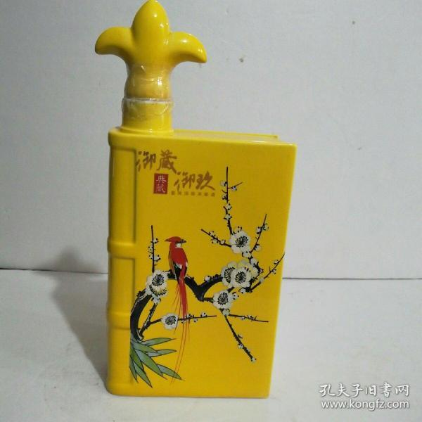 御藏御玖台湾顶级高粱酒酒瓶