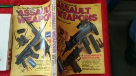 the gun digest book of assault weapons  突击武器的枪支文摘