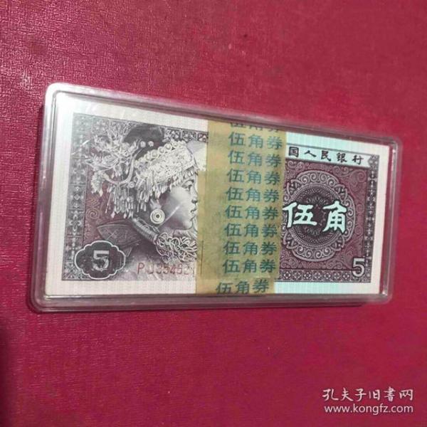 8005【鸡血红冠号PU】(整刀)