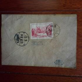 新中国早期,少见邮戳,实寄封