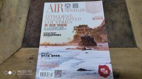 AIR空客2018.4