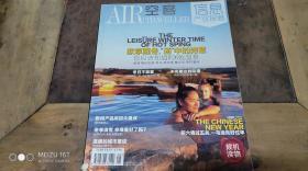 AIR空客2014.1