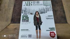 AIR空客2015.1