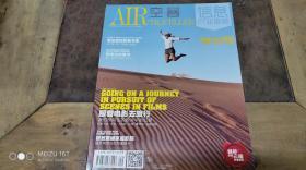 AIR空客2015.9