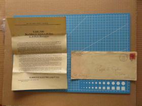 1904年1月9日美国(法明顿寄皮奥里亚)大实寄封贴邮票1枚、含信件(41)