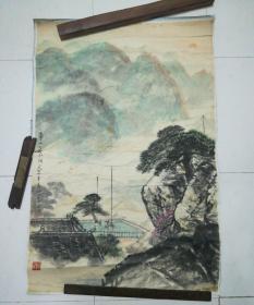 何海霞先生入室弟子倪鸿武文革时期山水