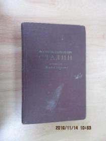 外文书  共242页,硬精装   详见图片