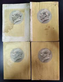毛泽东选集(1-4卷)第一卷华东一版一印,其他三卷上海一版一印,其中第二册书衣与书籍粘连,4册均有做过笔记、划线,略有水渍,不影响阅读
