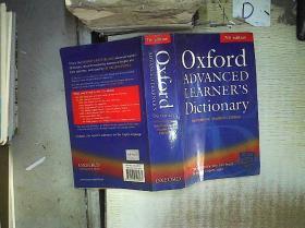 OxfordAdvancedLearnersDictionary牛津高阶词典国际学生版