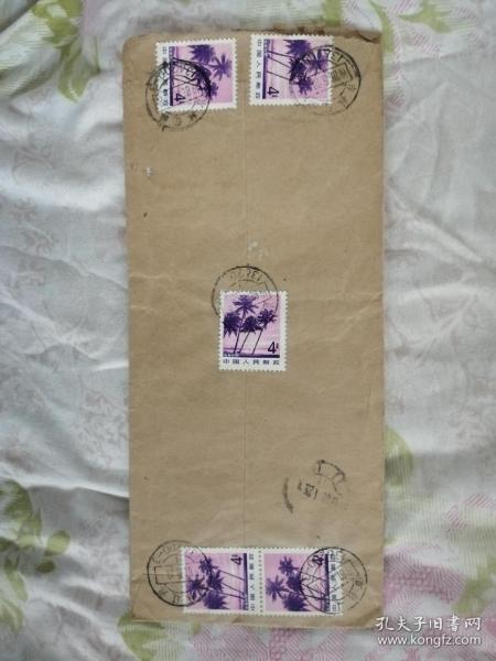 海南风光4分五张邮票