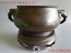 古董古玩铜器老铜炉明代紫铜象鼻香炉