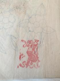 清代手绘画一册,花卉人物昆虫都有
