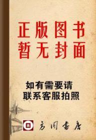 安徒生童话故事全集.:美绘版(上中下)