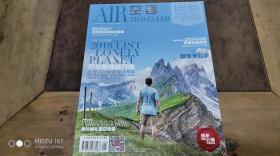 AIR空客2018.1
