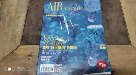 AIR空客2018.6