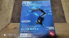 AIR空客2017.3