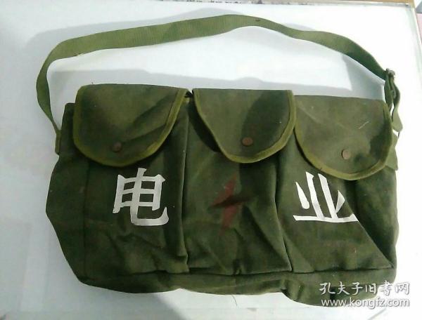 老电业帆布包