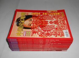 杂志--中国国家地理2007年第1-12期全年