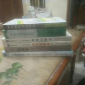 中国教育史(第三版) 教育学 教育学基础(第2版) 教育心理学 外国教育史教程  教育研究方法导论 七册合册