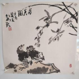 苦禅大师弟子徐州画院院长 欧阳龙先生写意花鸟一副