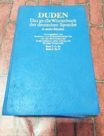 杜登德语大词典 第5 -6卷(合订本)