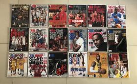 nba体育世界灌篮杂志 观战指南刊18本打包