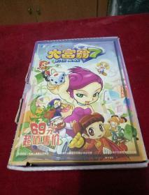 【游戏光盘】大富翁7(2CD)