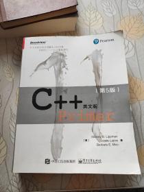 C++ Primer英文版(第5版)有水印