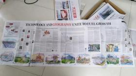中国日报 一带一路8连版,无主报