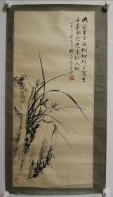 柳子谷兰石图-原装旧裱镜心:尺寸67*31:时雨收藏印一枚