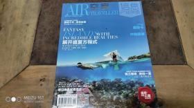 AIR空客2017.6