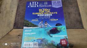 AIR空客2014.7