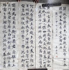 李德渊     纯手绘           书法(卖家包邮)           工艺品