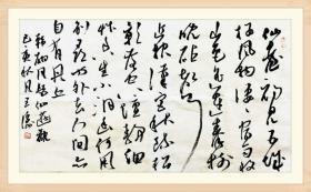 【保真】中书协会员、国展获奖专业户王涛精品草书:韩翃《同题仙游观》