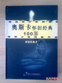 世界时装之苑2004.11 总第125期