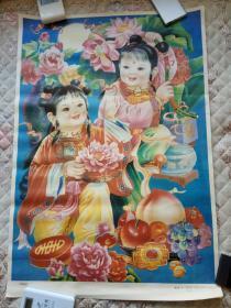 年画――百年好合...景志龙.作.四川美术出版社