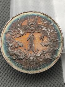 一枚老钱币
