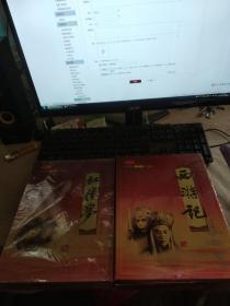 高清晰珍藏版红楼梦(12片装)+西游记 (13片装)DVD