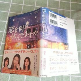 日文书一本-a7-26